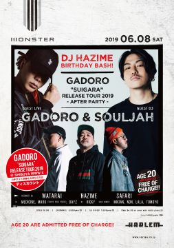 MONSTER DJ HAZIME BIRTHDAY BASH -GADORO「SUIGARA RELEASE TOUR 2019」After Party-