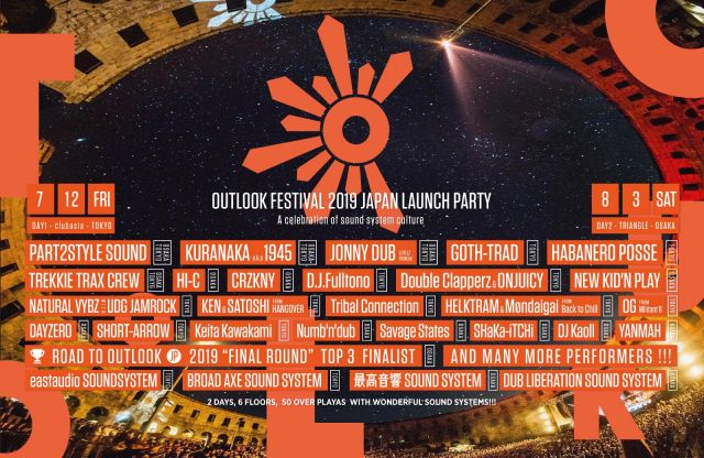 OUTLOOK FESTIVAL 2019 JAPAN LAUNCH PARTY EAST TOKYO (DAY-1)