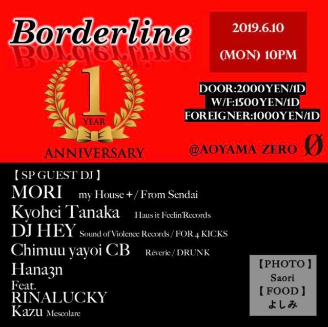 Borderline -1st Anniversary-
