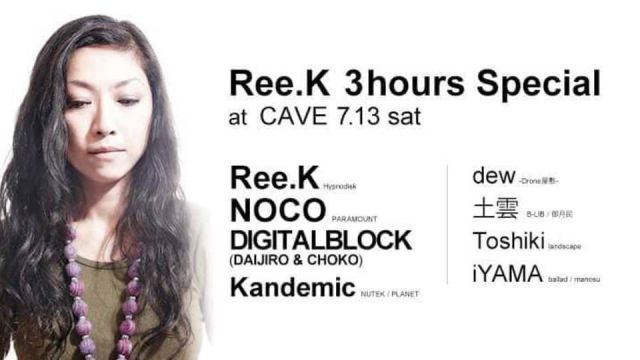 Ree.k 3 hour special at CAVE
