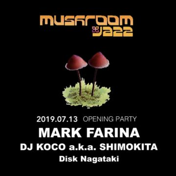 myblu presents Good Music Party in Sarushima  Grand Opening Party