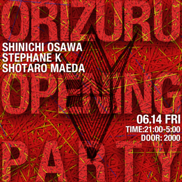 ORIZURU OPENING PARTY DAY1