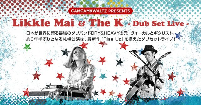 CAMCAM & WALTZ presents Likkle Mai & The K