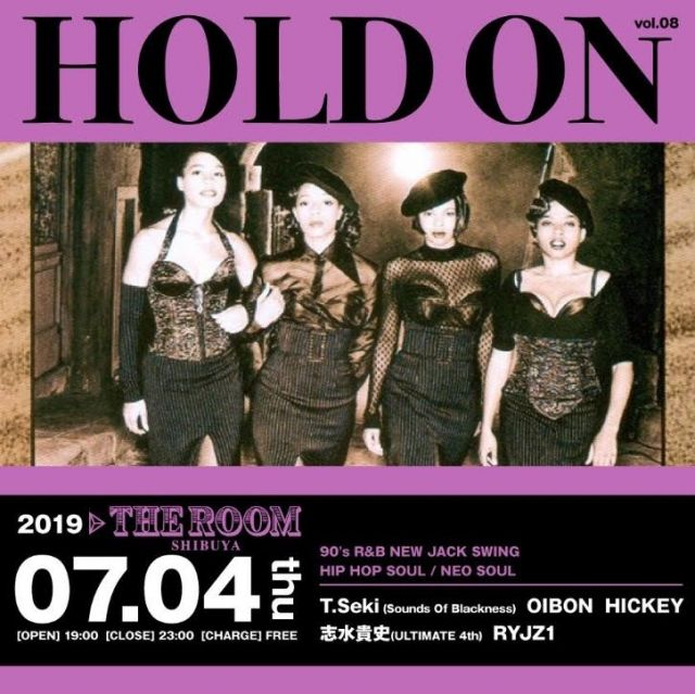 HOLD ON vol.8
