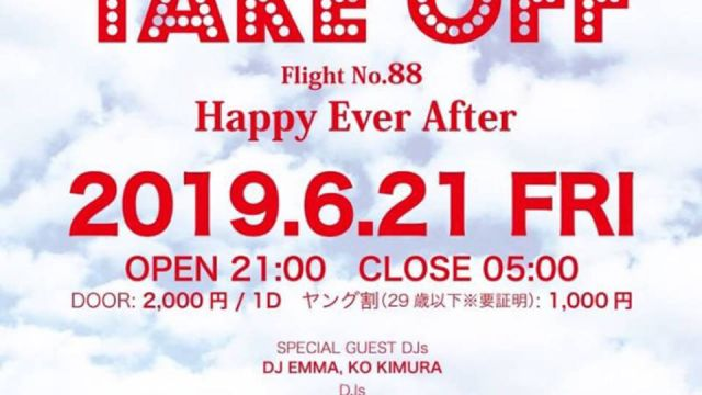 DJ TAKE Tribute Party【 TAKE OFF 】-Happy Ever After-