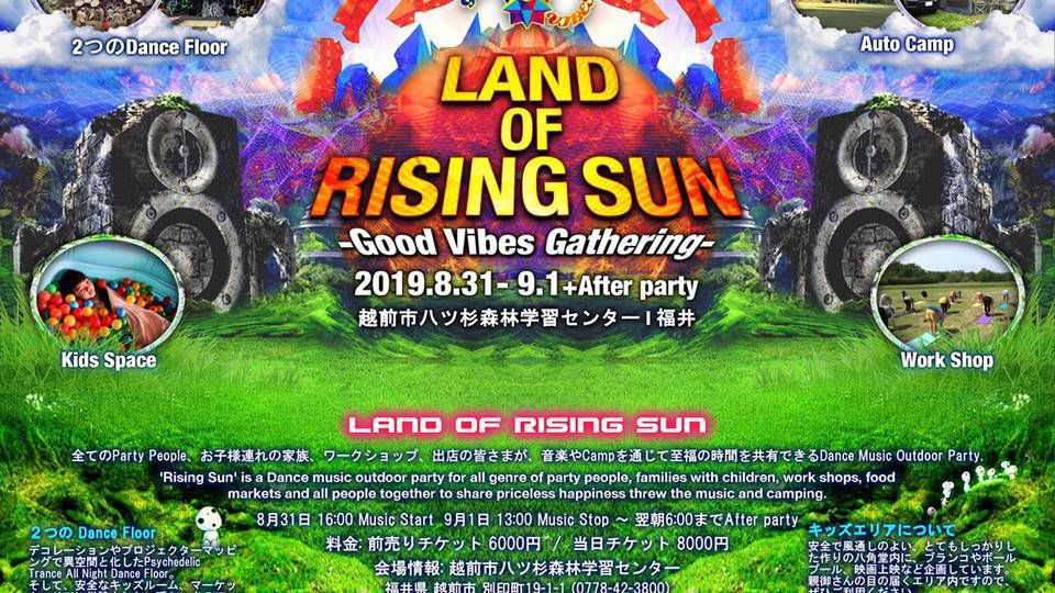 Land of Rising Sun