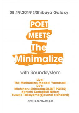 Poet Meets The Minimalize with Soundsystem