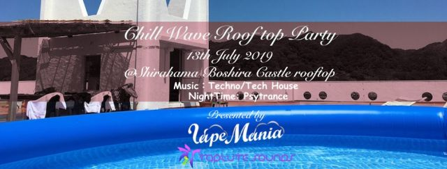 Chill Wave Rooftop Party by VapeMania