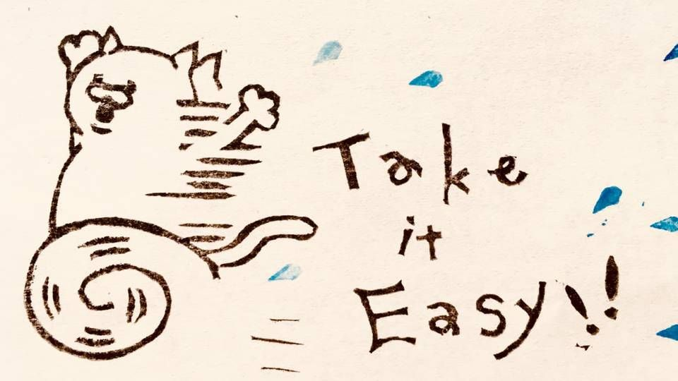 Take It Easy -公開練習-