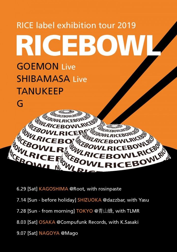 RICEBOWL with TLMR