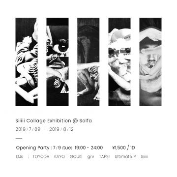 Siiiii Collage Exhibition Opening Party