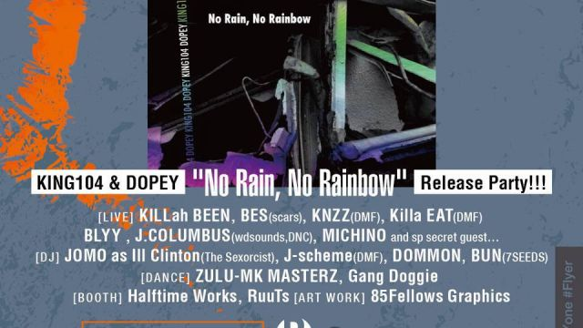 "R Lounge presents KING104 & DOPEY ""No Rain , No Rainbow"" RELEASE PARTY (6F)"