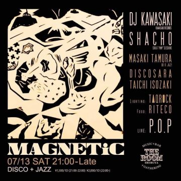 MAGNETiC [GUEST LIVE] P.O.P(ピーオーピー)