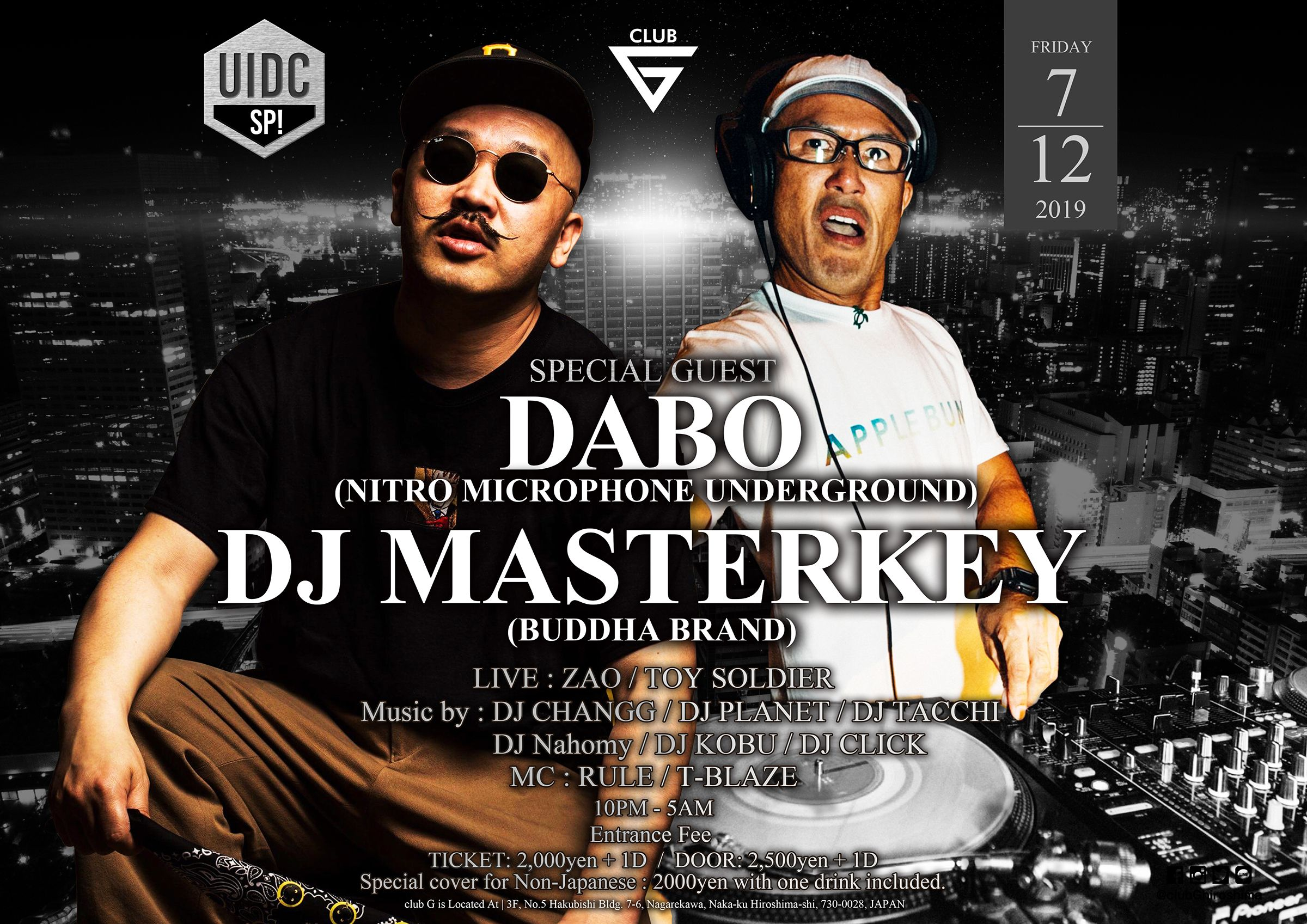 """UP IN DA CLUB SP!"" Special Guest:DABO, DJ MASTERKEY"