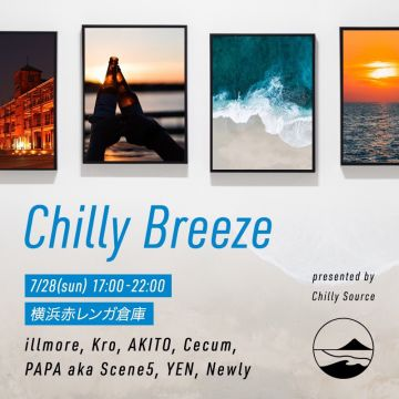 RED BRICK BEACH - Chilly Breeze -