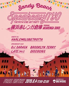 RED BRICK BEACH - SpeakeasyTYO Supported by BrewDog -