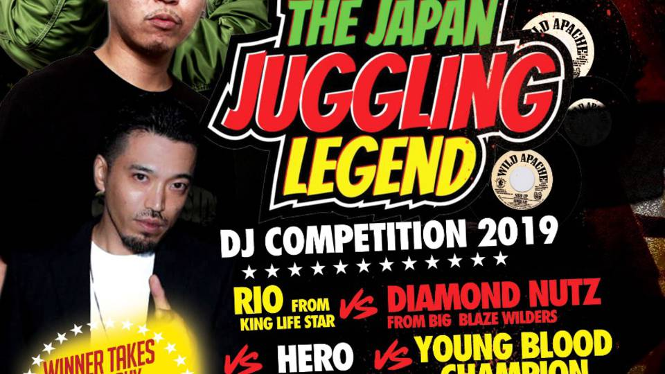 The Japan Juggling Legend DJ Competition 2019