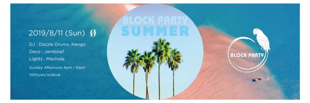 "Block Party ""Summer 2019"""