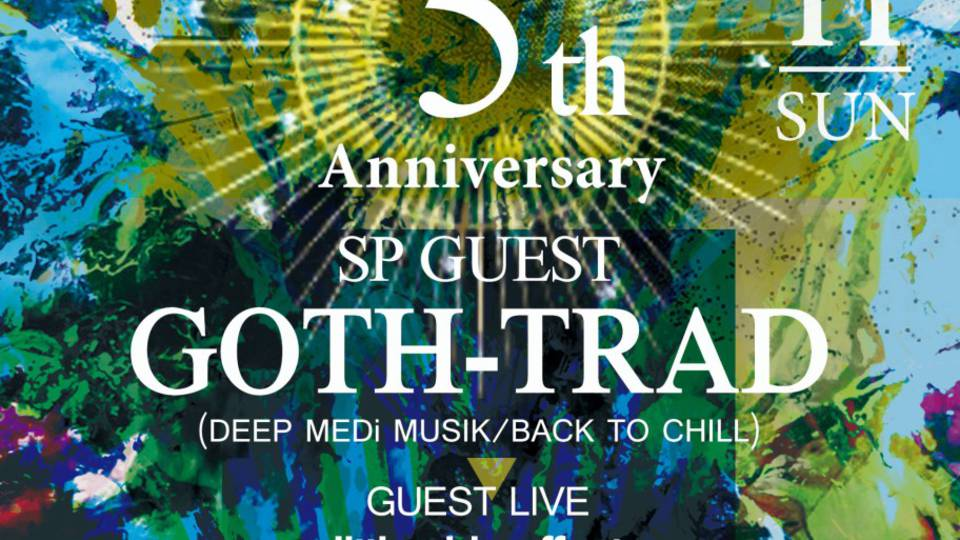 null 5th Anniversary