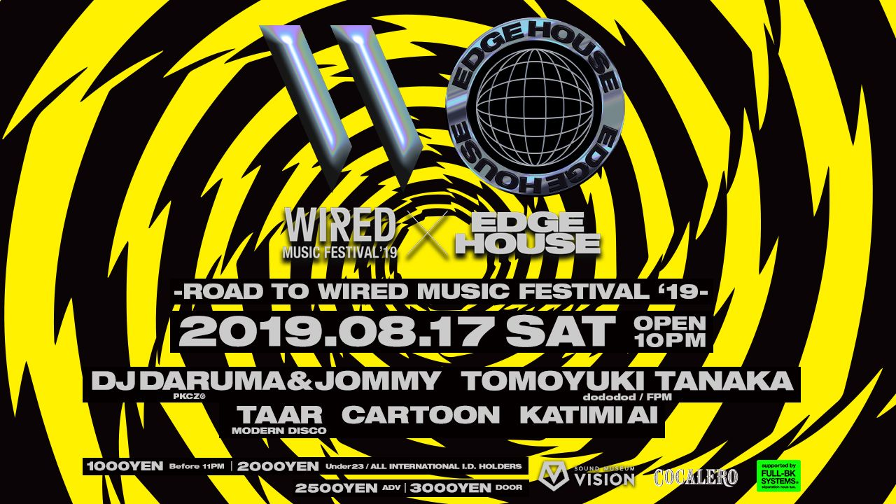 WIRED MUSIC FESTIVAL'19 × EDGE HOUSE -ROAD TO WIRED MUSIC FESTIVAL'19-