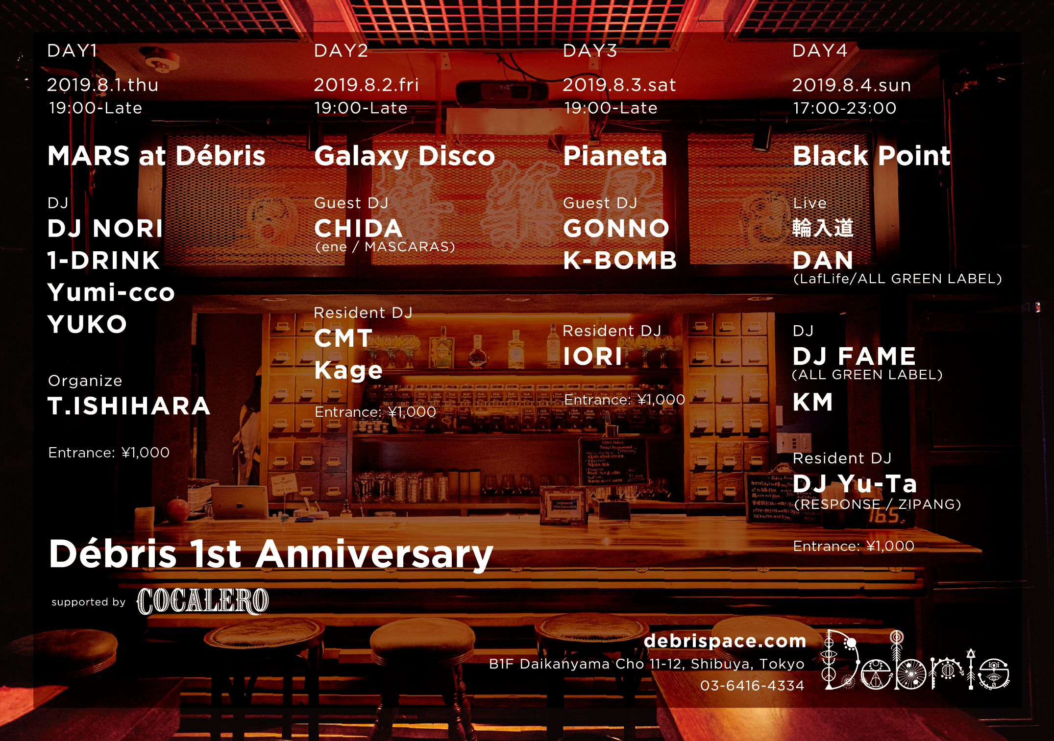 Pianeta〜Débris 1st Annversary DAY3〜supported by Cocalero