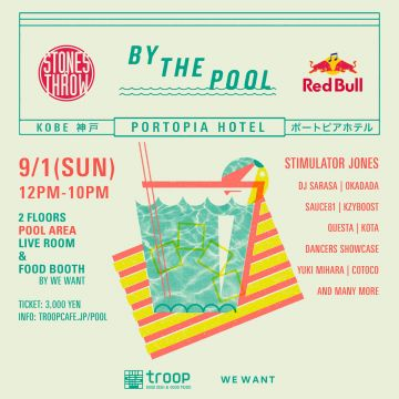 By The Pool  presented by Stones Throw & Red Bull