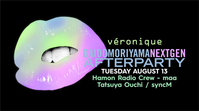 DAIDO MORIYAMA NEXT GEN AFTER PARTY DAY12