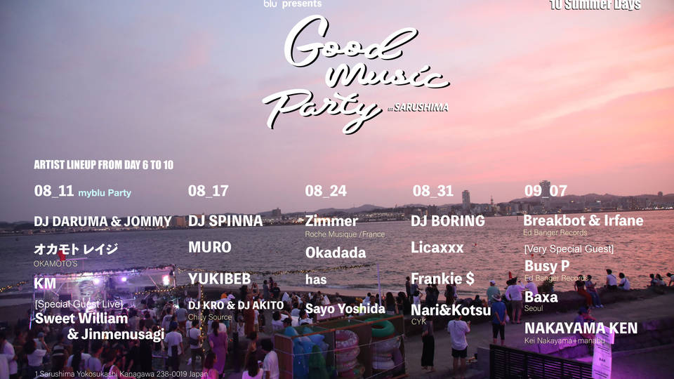 myblu presents Good Music Party in Sarushima -10 Summer days –