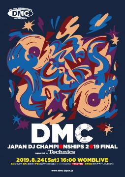 DMC JAPAN DJ CHAMPIONSHIP 2019 FINAL supported by Technics