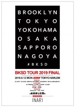 #BKSD 2019 JAPAN TOUR  FINAL -Supported by INARI-