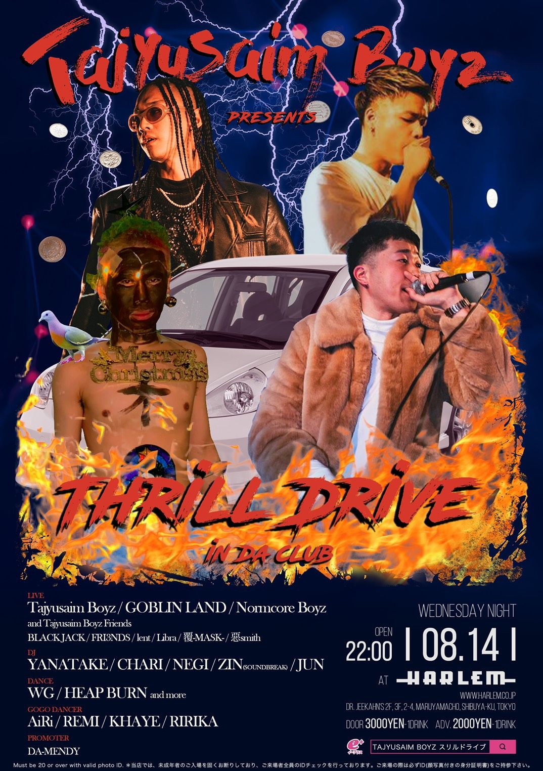 "Tajyusaim Boyz presents ""THRILL DRIVE -in da club-"""