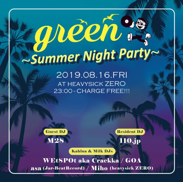 green ~Summer Night Party~