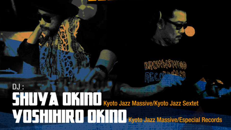 Especial Records Session presents KYOTO JAZZ MASSIVE