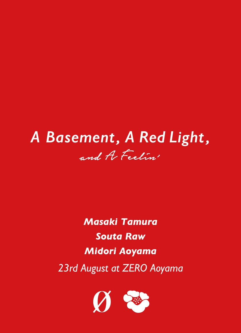 A Basement, A Red Light, And A Feelin'