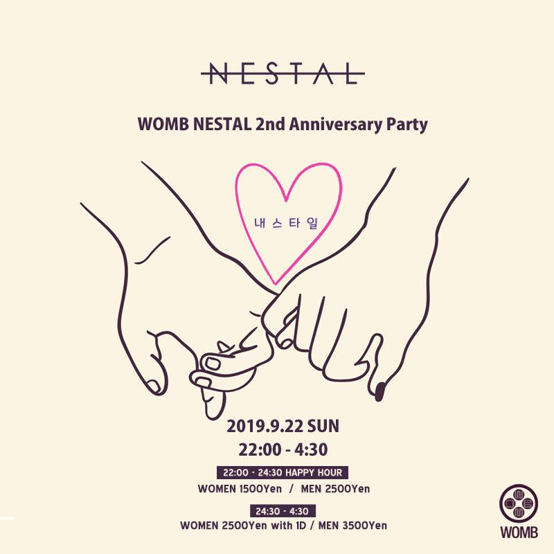 NESTAL -2ND ANNIVERSARY PARTY-