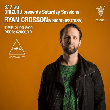 ORIZURU presents Saturday Sessions