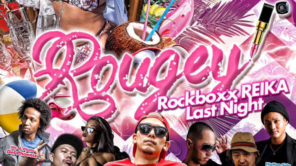 92Barbie®︎ presents 【Rougey】 sponsored by TENGA Official