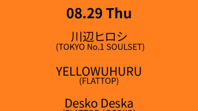 Azumaya -Thursday-