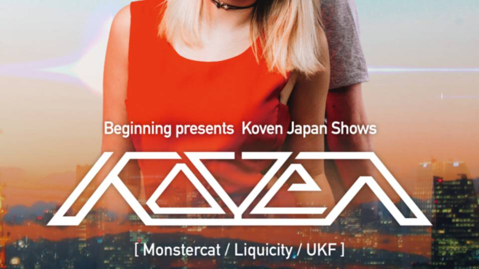 Beginning presents Koven in Osaka