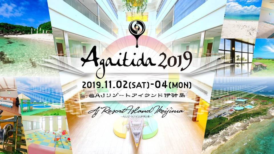 Agaitida 2019 in Okinawa