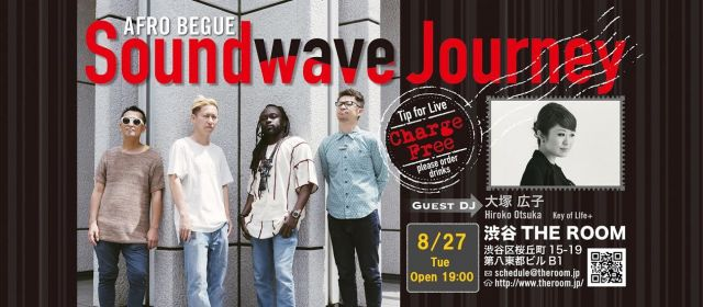 [LIVE] Afro Begue / DJ大塚広子