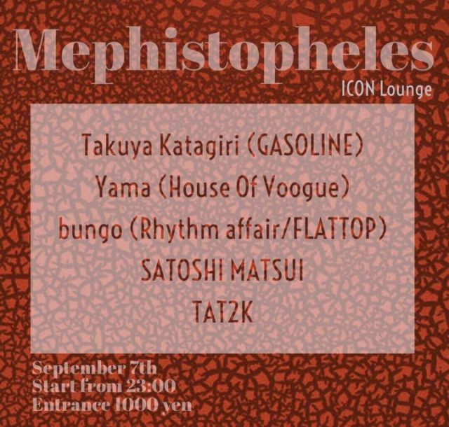 Mephistopheles at ICON Lounge