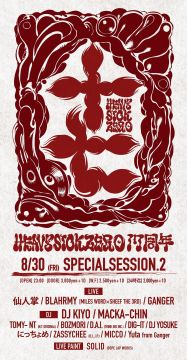 heavysick ZERO 17th Anniversary 【Special Session.2】