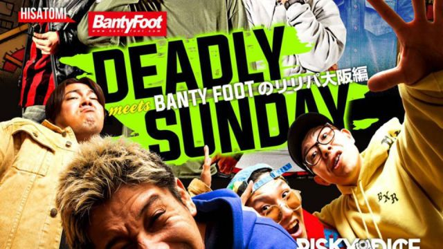 DEADLY SUNDAY meets BANTY FOOTのリリパ大阪編〜