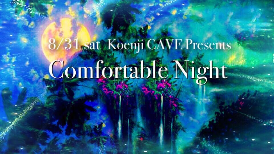 * Comfortable Night *