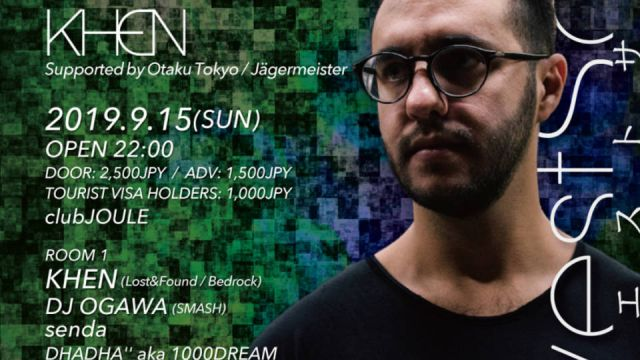 WOMB Travel meets Newest Sound Supported by Otaku Tokyo / Jägermeister