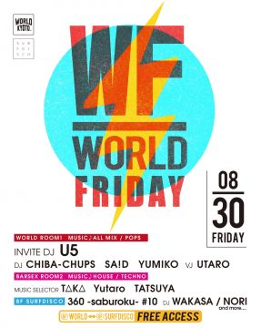 WORLD FRIDAY