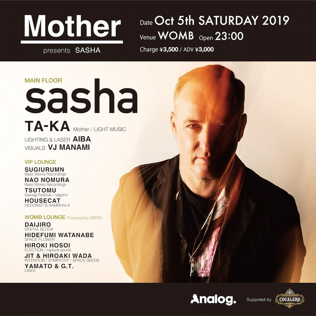 Mother presents SASHA Supported by Cocalero
