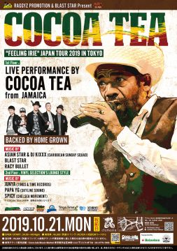 "Cocoa Tea ""Feeling Irie""Japan Tour 2019"