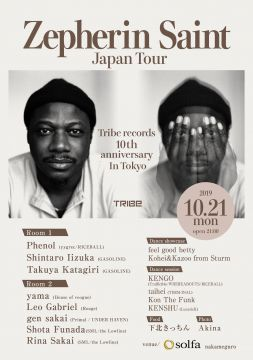 Zepherin Saint Japan Tour